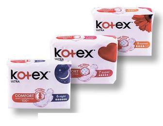 Прокладки гігієнічні - 6/7/8 шт Ultra Normal/Ultra Super/ Ultra Night Kotex