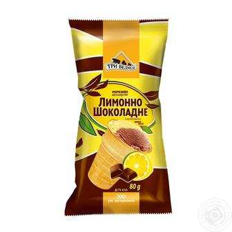 Морозиво у вафельному стаканчику Лимонно-шоколадне 80 г або Фісташка 65 г Три ведмеді