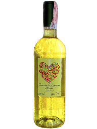 Вино Сorazon de Longares Macabeo Dry белое сухое 0.75 л 13%