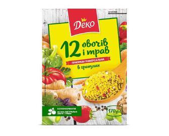 Приправа «Деко» «12 овочів і трав» універсальна в гранулах, 170г