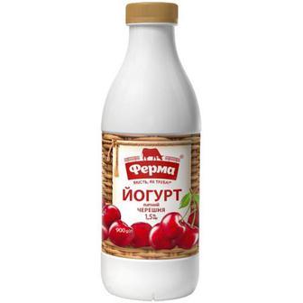 Йогурт Ферма черешня 1,5% пет 900г