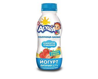 Йогурт дитячий  «Агуша»  200 г