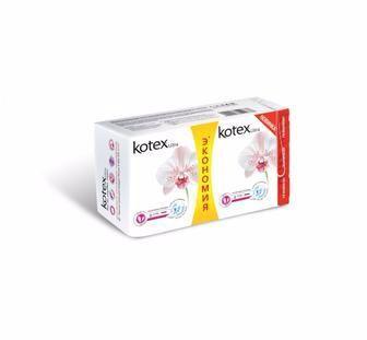 ГІгієнічні прокладки 16, 20 шт Kotex