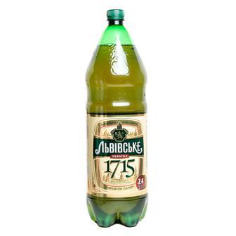 Пиво 1715 Львівське 1,2 л