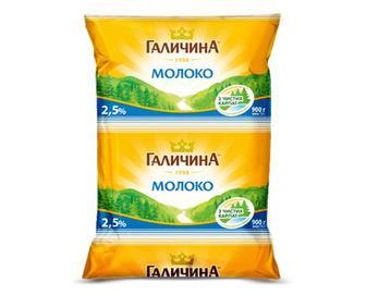 Скидка 22% ▷ Молоко 2,5% жиру «Галичина» «З чистих Карпат» 900г
