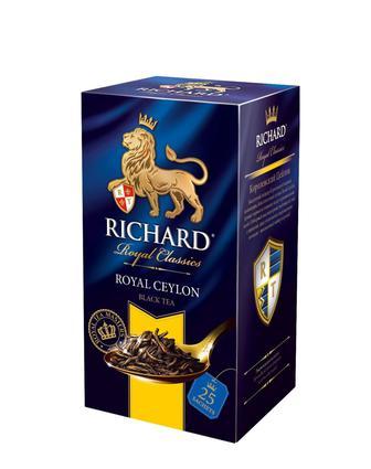 Чай Richard 25пак
