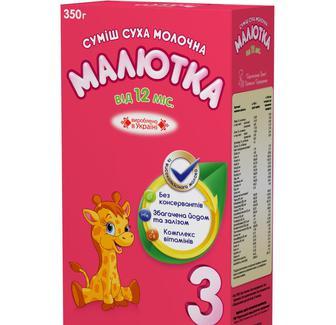 Молочная сухая смесь Малютка-3 от 12 месяцев 350 г
