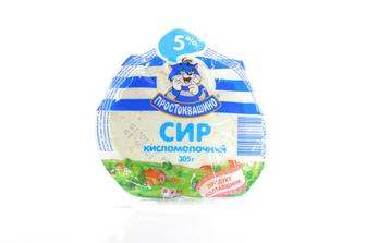 Сыр кисломолочний Простоквашино, 5%, 305 г