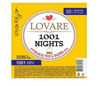 Смесь черного и зеленого чая с фруктами и лепестками цветов Lovare 1001 Ночь пакетированный 50шт
