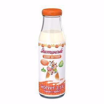 Йогурт 2.5% Яготин 200 г