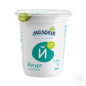 Йогурт 1,6 % Молокія 330 г