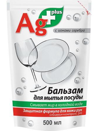 Бальзам Био Формула д/мит посуду Ag+ 500мл