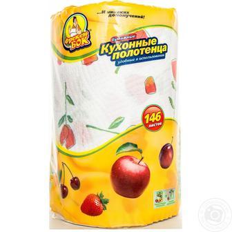 Бумажные полотенца Фрекен Бок