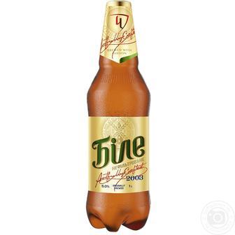 Скидка 27% ▷ Пиво Чернігівське Біле світле нефільтроване 1л