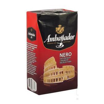 Кава мелена Nero Ambassador 225г