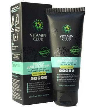VitaminClub Маска для обличчя з олією авокадо та амінокислотами 75мл
