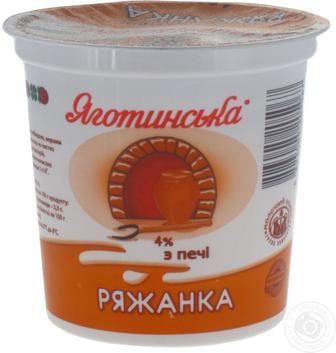 Ряжанка з печі 4% Яготинське 300 г