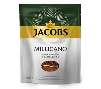Кофе растворимый «Millicano Americano», Jacobs Monarch, 150г