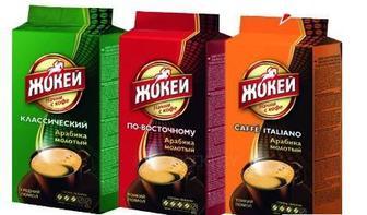 Кава мелена в/у 225г,Жокей