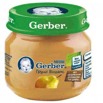 Пюре Gerber груша Вильямс (с 4 месяцев) 80 г