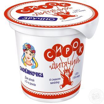 Сирок Слов'яночка зі смаком ваніліні 120г