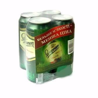 Пиво Staropramen ж/б 4*0.5 л