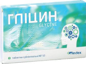 Глицин 0,1 г таблетки №50
