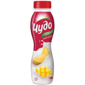 Йогурт Чудо 2,5% диня-манго 270мл