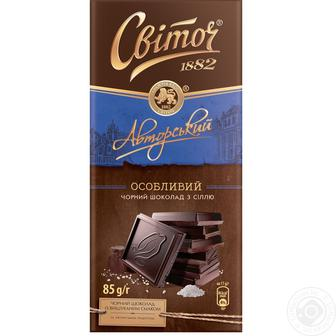 Шоколад Світоч Авторський Особливий, 85г. чорний шоколад