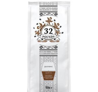Кофе жаренный молотый Делюкс 32 фунта, 250г
