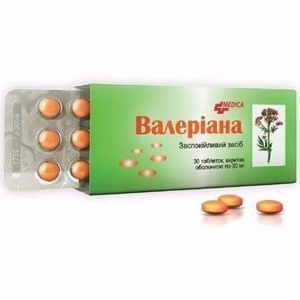 Валерианы экстракт таблетки №30